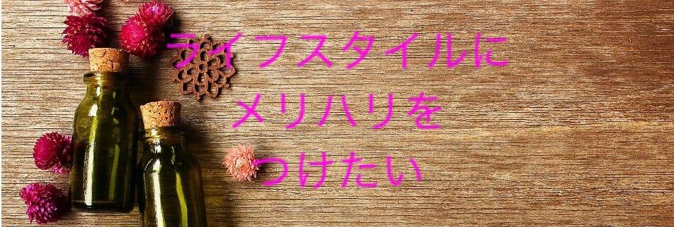 レッドアルピニア 〜redalpinia〜アーユルヴェーダ